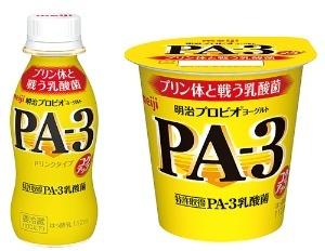 <b>明治はプリン体を効率的に分解したり、吸収したりできる乳酸菌「ガセリ菌PA-3株」に着目。この菌を配合したヨーグルトを発売した</b>