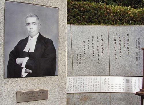 インド独立50周年を記念して1997年、京都市東山区の京都霊山護國神社に建立された、パール判事(博士)の顕彰碑。(写真:PIXTA)