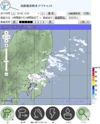 """これは南岸低気圧が関東に雪を降らせた2018年2月2日の<a href=""""https://www.jma.go.jp/jp/highresorad/"""" target=""""_blank"""">高解像度降水ナウキャスト</a>の例。(気象庁ホームページより)"""