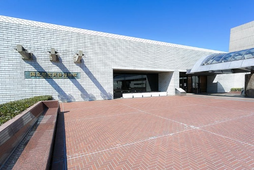 千葉県佐倉市にある国立歴史民俗博物館。日本でも最大規模の博物館だ。