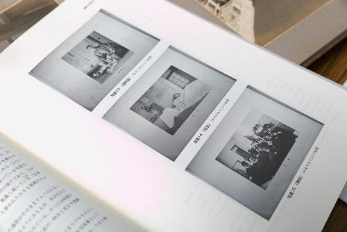 ページ上から「退院後」「往生」「解剖」。山田さんの論文「近代における遺影の成立と死者表象」の1ページ。