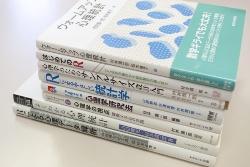 村井潤一郎教授の編著書。心理学だけでなく、統計学の著書もある。