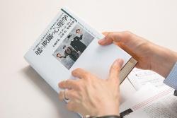 『嘘と欺瞞の心理学 対人関係から犯罪捜査まで 虚偽検出に関する真実』(福村出版)。村井さんも翻訳に携わった。