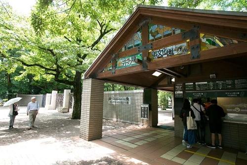井の頭自然文化園の正門。