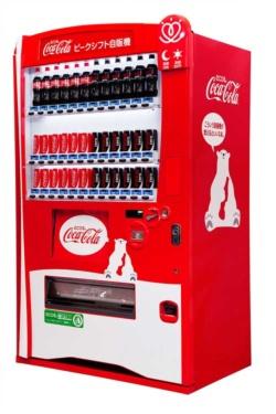日本コカコーラの「ピークシフト自販機」