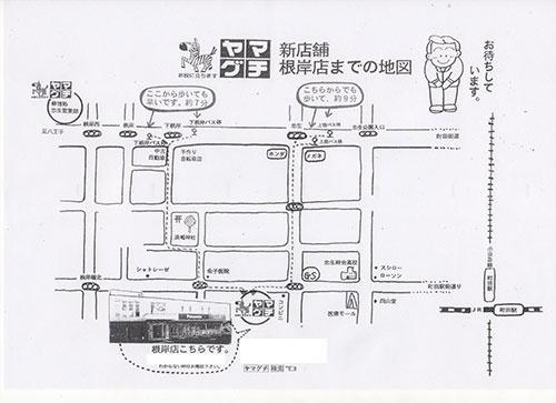 <b>バス停からの歩き方を明示して、新店の場所を分かりやすくした</b>