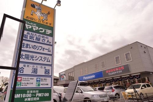 昨年10月にオープンした新店。多店舗化するつもりはない(写真:菊地一郎)