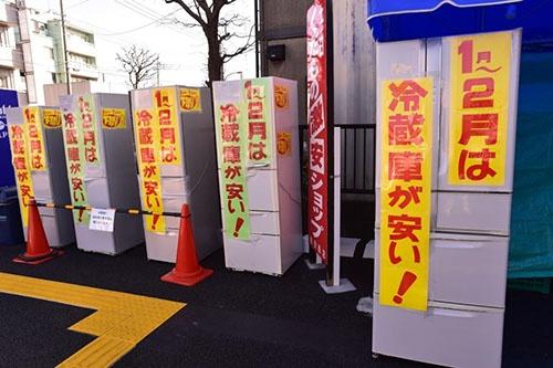 冷蔵庫キャンペーンの粗利額が昨年より約40%増えた(写真:菊池 一郎)