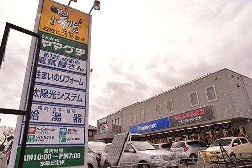 ヤマグチの粗利益率は39.8%を確保し続けている(写真:菊池一郎)