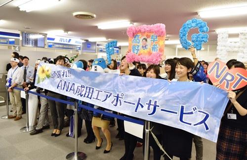 優勝した高野さんが勤務する成田空港からは、同僚らが応援に駆けつけていた