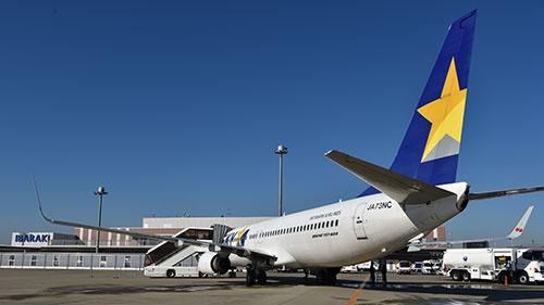 スカイマークも茨城空港に就航し、今後は那覇への直行便を飛ばす予定だ