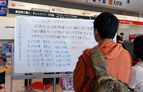 15日は一部の便も飛んでいた熊本空港
