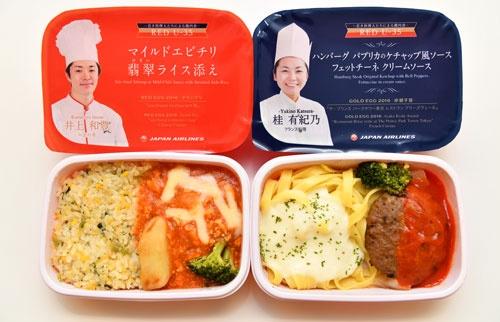JALが9月から提供する中華料理などの新メニュー
