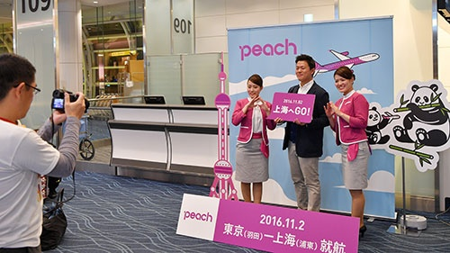 ピーチ・アビエーションは関空と羽田から、上海へ向かう新路線を開設した(撮影:吉川 忠行、ほかも同じ)