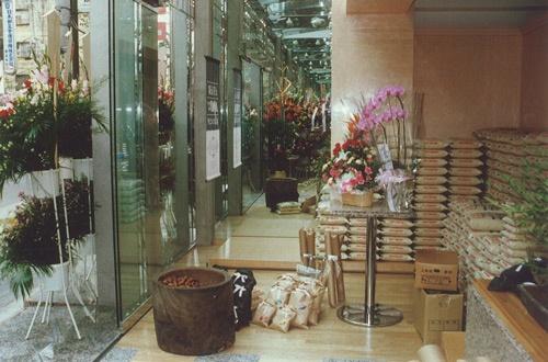 1989年に改装した三島屋。これまでの米店の暗いイメージを払拭した(三島屋提供)