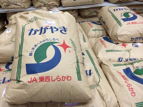 米袋には農協の名前が前面に出ている(福島県白河市)