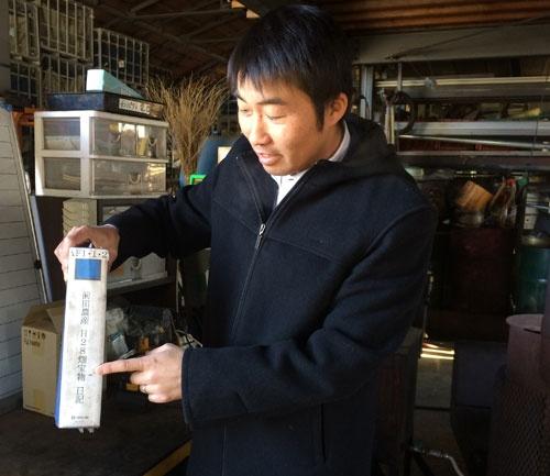 作業日誌には「宝物」のひと言が。(北海道本別町)
