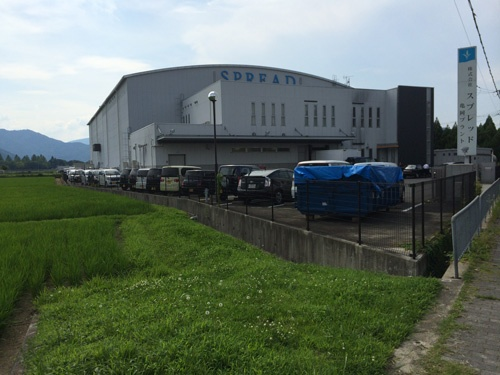 田んぼに囲まれたスプレッドの植物工場(京都府亀岡市)