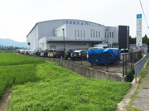 スプレッドの植物工場。周りの田んぼより固定資産税が重い(京都府亀岡市)