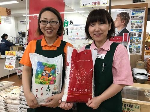 熊本県の良食味米、「森のくまさん」と「くまさんの輝き」(熊本市にある直売所「you+youくまもと農畜産物市場」)