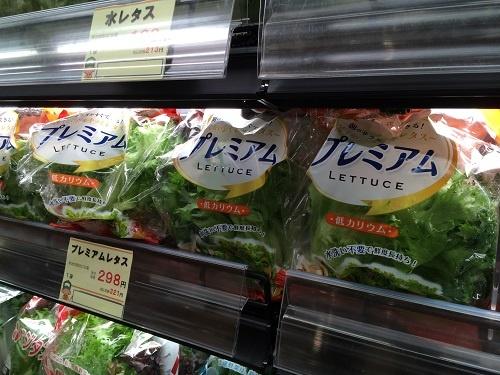 「低カリウム」を強調した商品も(東京都調布市のマルエツ国領店)