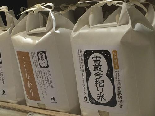 雪で保冷し、注文を受けてからモミをとる「雪蔵今摺り米」(日本橋三越本店)