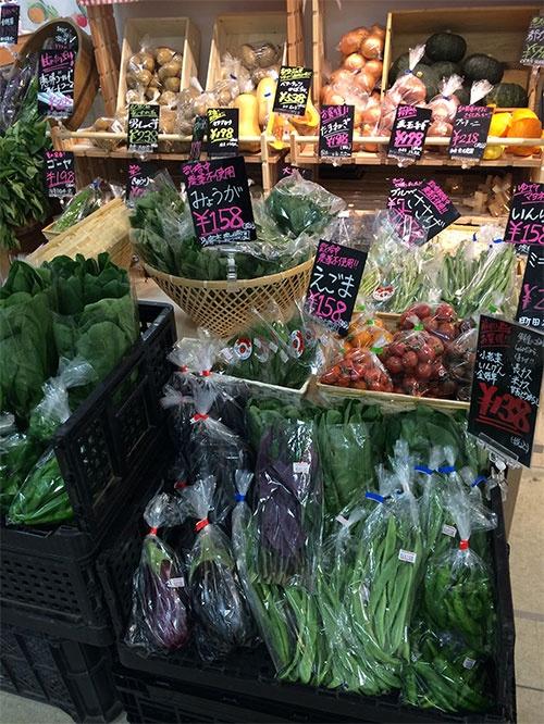 地元の野菜を中心に品ぞろえする「しゅんかしゅんか」(多摩センター三越)