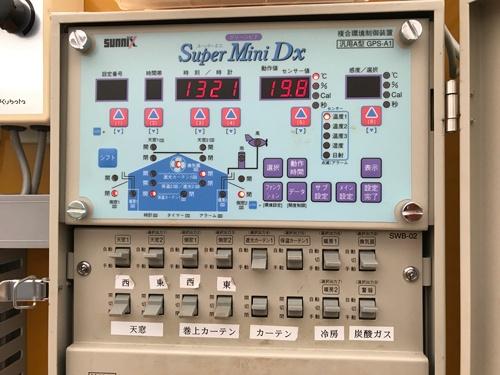 室内環境を制御するパネル。条件設定がノウハウ(西東京市)
