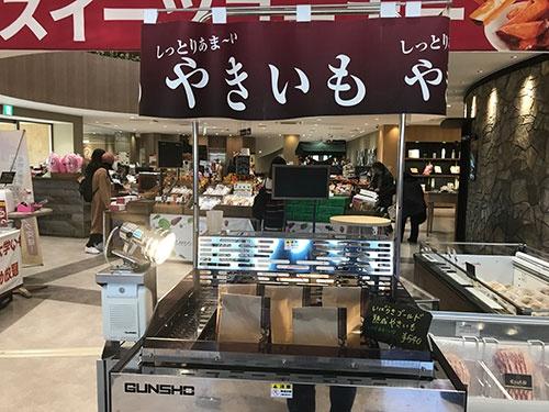 焼き芋の販売コーナー(茨城県行方市)