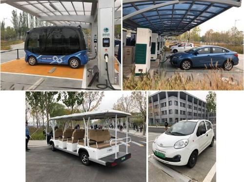 新区内で走行可能な電気自動車
