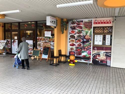 団地内の日本人は高齢者が目立つ(芝園団地)