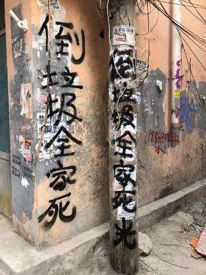町角にあった「ここにゴミを捨てるヤツは一家皆殺し」の警告(北京朝陽区)