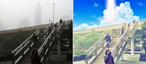 「新海誠風」にできるアプリのブラウザ版を使って加工した写真。オリジナルは上海が過去最悪の大気汚染に見舞われた2013年12月の都心部
