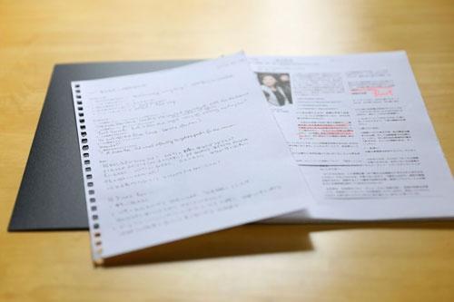 図3: 金子氏の件の筆者のメモ