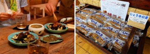 (左)「しょうゆの実」でお手軽絶品料理が作れちゃう。蔵見学ではレシピを教えてもらうこともある。(右)テレビ番組でご当地調味料ランキングで1位となった「しょうゆの実」はご飯のお供としても大人気