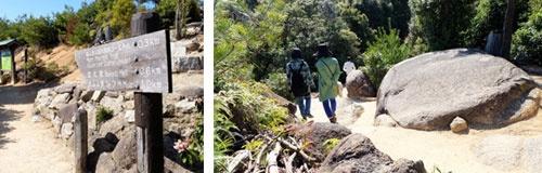 (写真左)獅子岩駅から山頂は約1km、所要時間は40分ほど。(右)道の途中には数多くの巨石奇岩が見られる