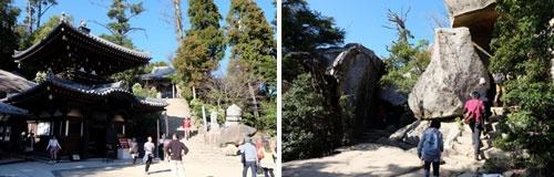 途中には(写真左)弥山七不思議のひとつ、消えずの火「霊火堂」と「弥山本堂」。(右)奇岩「くぐり岩」この先に、山頂の「宮島弥山展望休憩所」がある
