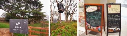 写真左:ロイヤルファームにある「和栗の森」会員特典には和栗の木のオーナー権がある。 中:オーナー専用ファームエリア。 右:「トラクターでわくわくツアー」や「キッズサポータープログラム」等、体験メニューもいろいろ