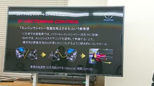 従来はシャシーとパワートレーンの制御は別々に開発されてきたが、今回の新技術ではエンジンとステアリングの制御を連携させるという新しい発想を取り入れた