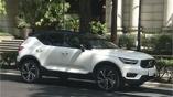 ボルボの新型SUV「XC40」はセンスで勝負