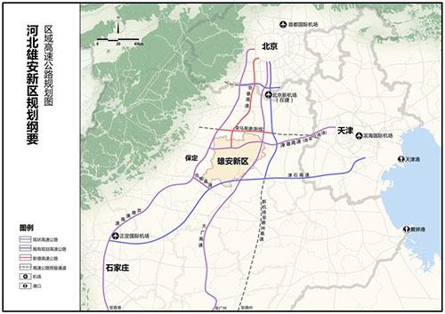 雄安新区は北京の南、天津の西に位置し、どちらからも100km程度離れている(資料:中国政府)