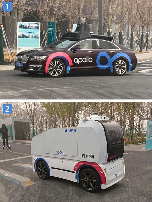 自動運転車の実験車両。(1)「リンカーンMKZ」を改造した実験車両(写真:日本電動化研究所)、(2)NEOLIXの貨物輸送専用自動運転車