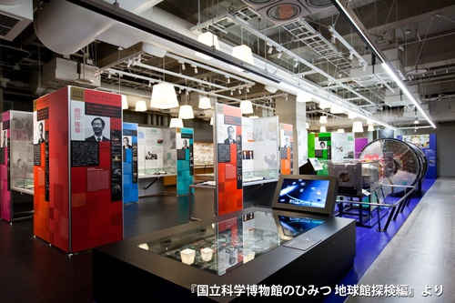 日本の科学者を紹介する展示