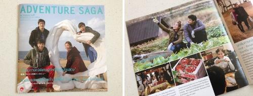ドラマ「STAY Saga ~わたしが恋した佐賀~」の公開に合わせて作成した冊子「ADVENTURE SAGA」。タイ語の中に日本語が踊る。