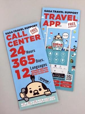 タイ語を含む12カ国語で24時間365日利用できるコールセンターと、4言語の同時通訳対応が可能なアプリ「どがんしたと?」。外国人観光客獲得にかける佐賀県の意気込みがうかがえる。