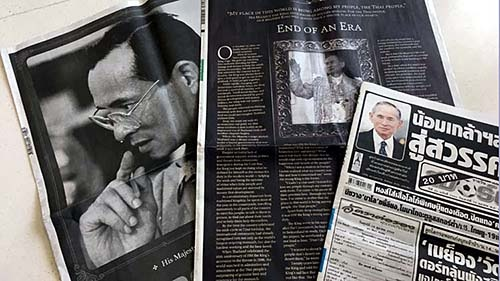 王様のご逝去を伝えるタイのローカル新聞。王様がいかにタイの人々に愛されてきたかを伝えている。