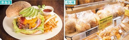 成城石井の「トリエ京王調布店」は飲食店と売り場が併設する「グローサラント型」店舗。飲食店の料理は売り場に並ぶ食材を使っており、実際に食べてから買うことができる
