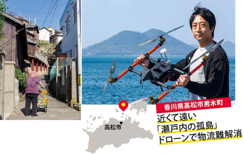 <b>6月にも高松・男木島間の物流実験を始めるかもめやの小野正人社長(右)。男木島は幅が狭い坂道が多い(左)</b> (写真=2点:菅野 勝男)