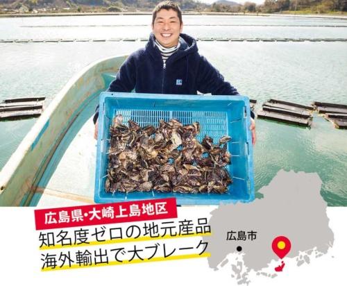 <b>ファームスズキの鈴木隆社長。ウイルス感染の心配がない生食用カキを養殖している</b>(写真=菅野 勝男)