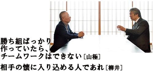 (写真=大槻 純一)